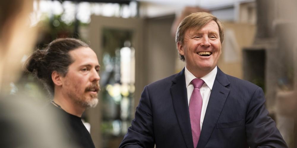 Koninklijk Bezoek Sectie C – Dutch Design Foundation – 2019